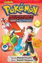 Viz Media Adventures volume 15.png