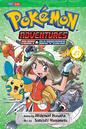 Viz Media Adventures volume 21.png