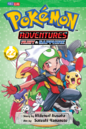 Viz Media Adventures volume 22.png