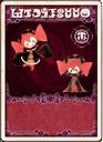 Bebe Card.png