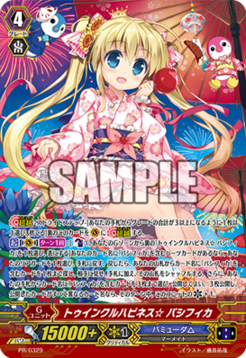 PR-0329 (Sample)