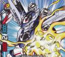 Lightspeed Express X-Blazer