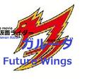 The Movie Kamen Rider Garuda Future Wings