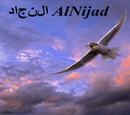 AlNijad