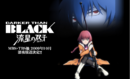 Darker Than Black 2.png