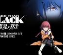 Wiki Darker Than Black