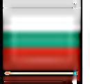 Flag bulgaria.png