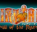 Fairy Tail: Trail of the Tigers