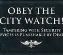 Городская стража