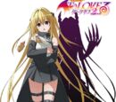 Episodios To Love-Ru Darkness 2nd