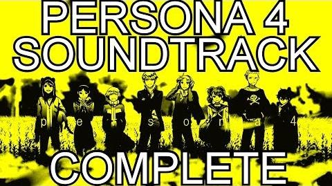 Persona 4 Castle Extended