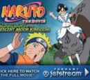 Toonami Jetstream Movies