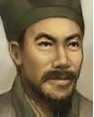 Cai Yong (ROTK6).png