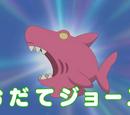 Flattery Jaws (gadget)
