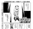 Chapter Special 3