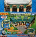 PlarailFoldUpThomasStorageBox.jpg