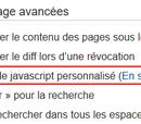 CSS et JS personnels