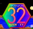 KFDF-CD