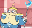Король Баттерфляй