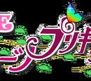 SHINE 5 Hearts Pretty Cure!