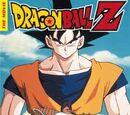 Dragon Ball Z: Chikyū marugoto Chōkessen
