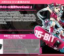 Mega-CD 2 (SHG)
