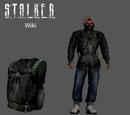 Бандитская куртка