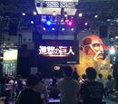 CuBaN VeRcEttI/Nuevos detalles y materiales del videojuego Attack on Titan