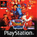 Rival Schools Europe.png