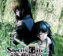 Steins;Gate - Pandora of Eternal Return