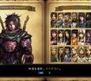 Tsurugi no Machi no Ihoujin:Character creation