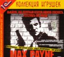 Издания Max Payne/Windows