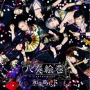 Wagakki Band - Yasouemaki MV.jpg