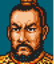 Cao Cao (ROTKSFC).png
