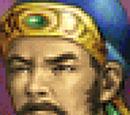 Sangokushi II Remake Character Images