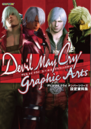 DMC Graphic Arts.png