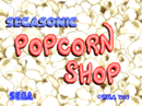 Title-Screen-SegaSonic-Popcorn-Shop.png