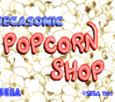 SegaSonic Popcorn Shop