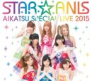 Aikatsu! Franchise DVD and BD Releases/Live Tours/BD
