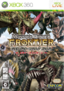 MH Frontier.png
