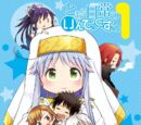 Toaru Nichijou no Index-san Manga Volumes