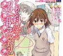 Toaru Kagaku no Railgun Manga Volume 07