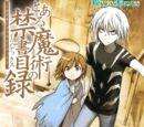 Toaru Majutsu no Index Manga Volume 06