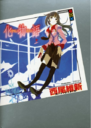 Bakemonogatari 1 Cover.png