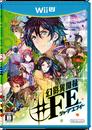 Genei Ibun Roku ♯FE package cover.png