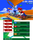 Mario-Sonic-Rio-2016-3DS-Screenshot-3.png