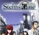 Steins;Gate (Anime)