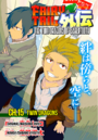The Twin Dragons of Sabertooth 15 Cover.png