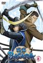 BASARA Anime Vol 1.png