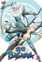BASARA Anime Vol 4.png